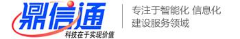 中国最大的LED补竞博jbo源头生产厂家、国家安全、智慧城市、平安城市、天网工程、雪亮工程、社会治安视频防控(天网)系统建设项目(EPC)LED补竞博jbo专业提供商、注册商标:
