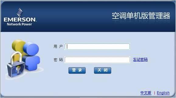 动态热管理监控系统 RDU-Cooli