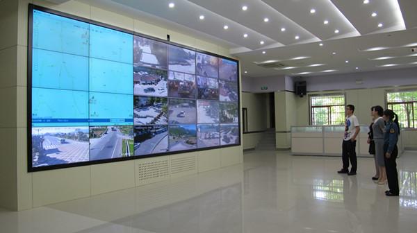 <b>智能建筑管理系统</b>