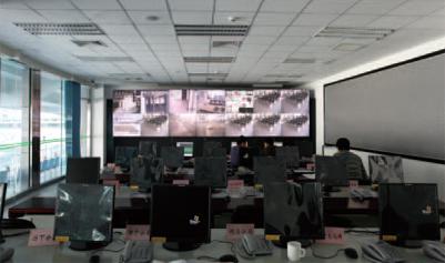 城市安全指挥中心