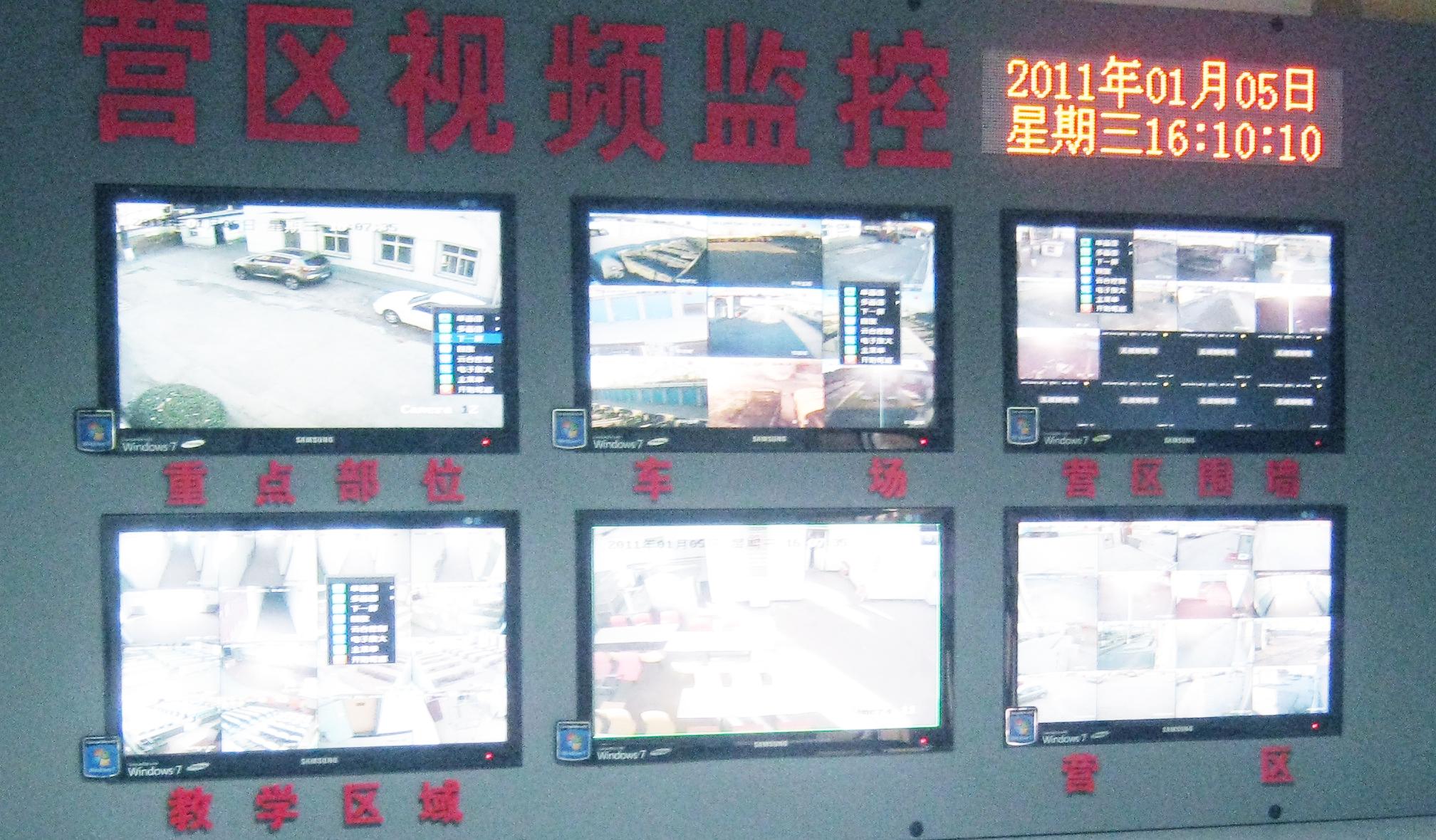 军队专用信息系统