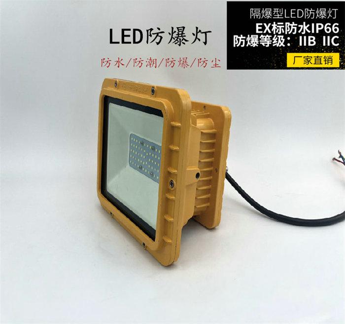 LED防爆补竞博jbo