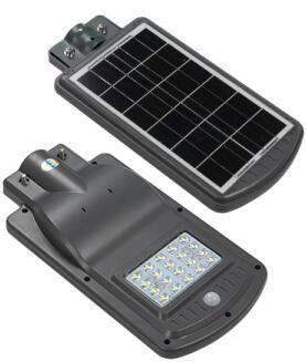 20W 太阳能一体化路灯头(单颗款