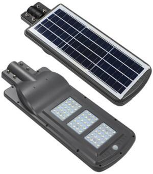 60W 太阳能一体化路灯头(单颗款