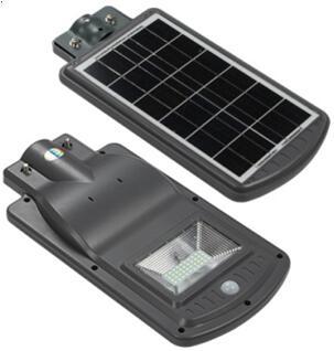 20W 太阳能一体化路灯头(贴片款