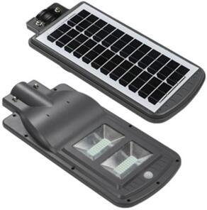 40W 太阳能一体化路灯头(贴片款