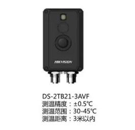 DS-2TB21-3AVF经济型人体体温测温卡片机